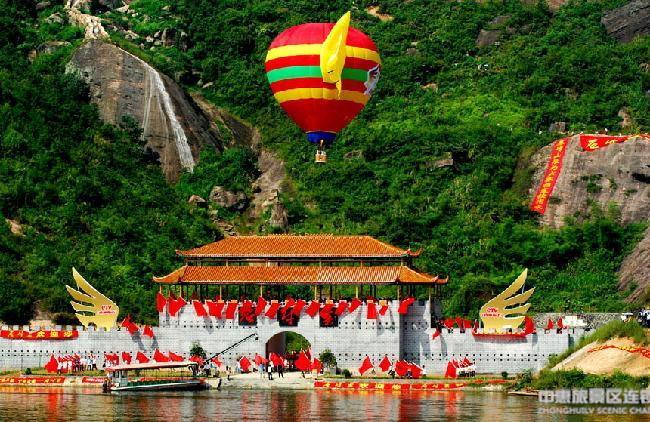 湖南平江石牛寨景区旅游攻略 新建300米玻璃吊桥超刺激