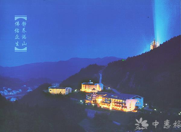 石牛寨玻璃桥:国内首座全透明高空玻璃桥,被誉为世界建筑奇迹 基于良好的信任及共同开拓旅游综合体市场的需要,本着立足长远、优势互补、合作共赢、风险共担的原则,世界500强中国交建(证券代码:01800.HK,SH601800)全资子公司中交第三航务工程勘察设计院有限公司(以下简称中交三航院)与中惠旅智慧景区管理股份有限公司(以下简称中惠旅,股票代码:834260)签署战略合作协议。双方将在项目信息及资源共享、智慧旅游建设及运营、旅游综合体开发和管理及运营咨询等方面展开全面务实合作。  中交集团上